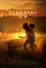 фильм Козий остров* Standing Up 2013I
