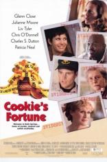 фильм Счастье Куки Cookie's Foftune 1999