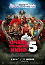 фильм Очень страшное кино 5 Scary Movie 5 2013