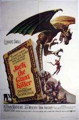 ����� ����  ������ ��������� Jack the Giant Killer 1962