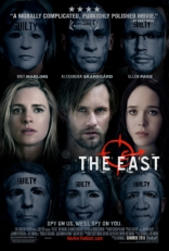 ����� ������* East, The 2013
