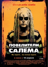 ����� ���������� ������ Lords of Salem, The 2012