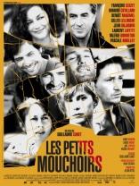 фильм Маленькие секреты Petits mouchoirs, Les 2010
