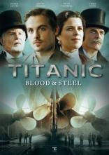 ����� �������: ����� � ����� Titanic: Blood and Steel 2012-