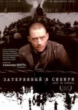 фильм Затерянный в Сибири — 1991