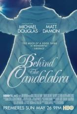 ����� �� ������������* Behind the Candelabra 2013