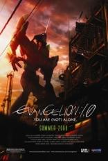 фильм Евангелион 1.11: Ты (не) один ヱヴァンゲリヲン新劇場版:序 2007