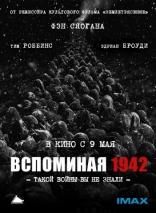 фильм Вспоминая 1942 一九四二 Back to 1942 2012