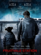 фильм Фрутвэйл* Fruitvale Station 2013