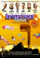 фильм Автобиография Лжеца 3D Liar's Autobiography - The Untrue Story of Monty Python's Graham Chapman, A 2012