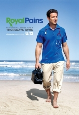 ����� ������� ������ ���� Royal Pains 2009-