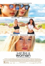 фильм Совсем как женщина* Just Like a Woman 2012