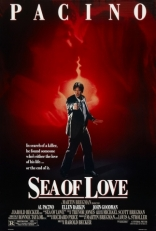 ����� ���� ����� Sea of Love 1989