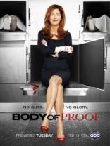 фильм Следствие по телу Body of Proof 2011-2013
