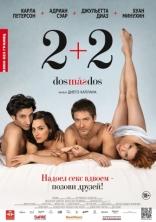 фильм 2+2 Dos más dos 2012