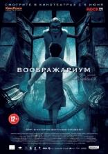фильм Воображариум Imaginaerum 2012