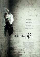фильм Квартира 143 Emergo 2011