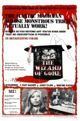 ����� �������� ����� Wizard of Gore, The 1970