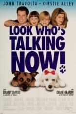 фильм Уж кто бы говорил 3 Look Who's Talking Now 1993