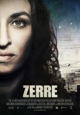 фильм Частица Zerre 2012