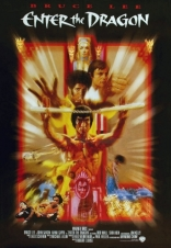 ����� ����� ������� Enter the Dragon 1973