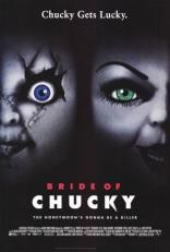 фильм Невеста Чаки Bride of Chucky 1998