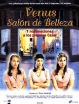 фильм Салон красоты «Венера» Vénus beauté (institut) 1999