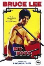 фильм Большой босс Tang shan da xiong 1971
