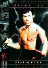 фильм Кулак ярости Jing wu men 1972