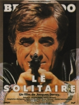 фильм Одиночка Solitaire, Le 1987
