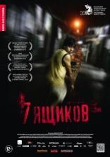фильм 7 ящиков 7 cajas 2012