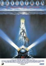 фильм Левиафан Leviathan 1989