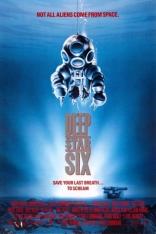 фильм Глубоководная Звезда Шесть DeepStar Six 1989
