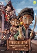 Робинзон Крузо — предводитель пиратов