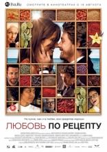 фильм Любовь по рецепту Menú degustació 2013