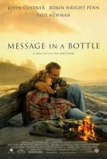 фильм Послание в бутылке Message in a Bottle 1999