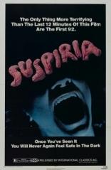 фильм Суспирия Suspiria 1977