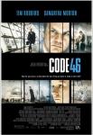 фильм Код 46 Code 46 2003