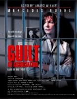фильм Вина в соучастии* Guilt by Association 2002