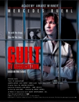 ����� ���� � ���������* Guilt by Association 2002