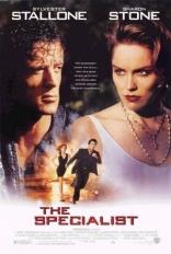 фильм Специалист The Specialist 1994