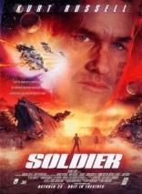 фильм Солдат Soldier 1998