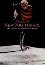 ����� ������ �� ����� ����� 7: ����� ������ Wes Craven�s New Nightmare 1994