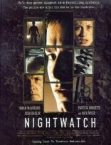 фильм Ночное дежурство Nightwatch 1997
