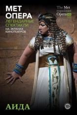 фильм Аида Aida 2012