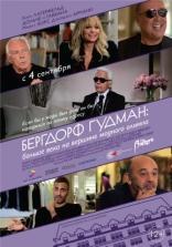 фильм Бергдорф Гудман: Больше века на вершине модного олимпа Scatter My Ashes at Bergdorf's 2013