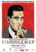фильм Сэлинджер Salinger 2013