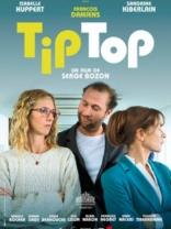 фильм Тип Топ Tip Top 2013