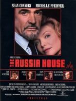 ����� ������� ��� Russia House, The 1990