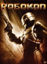 фильм Робокоп RoboCop 1987